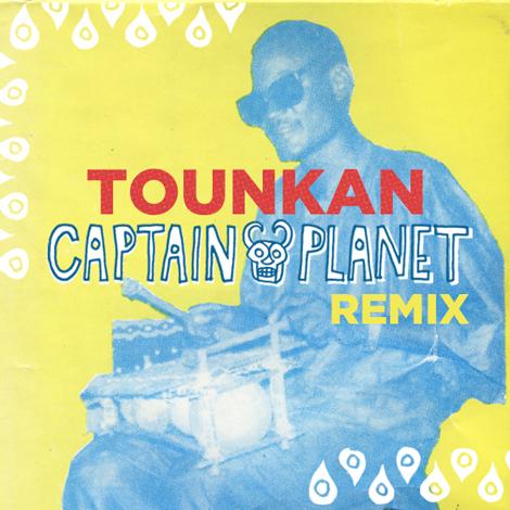 tounkan-rmx-cover