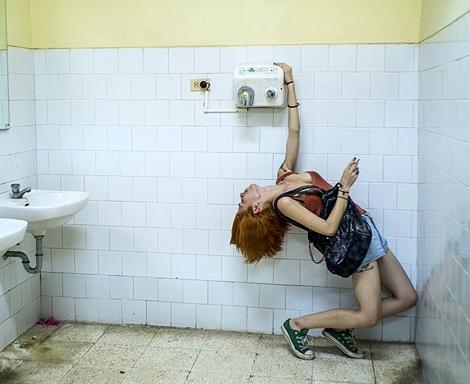 bathroomdance